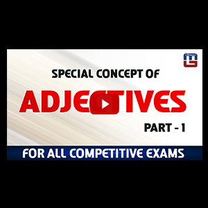 Adjectives | The Best Approach to Spot The Error | English