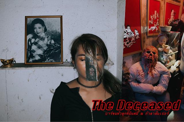 The Deceased - Kuala Lumpur