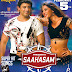 Saagasam Movie Wallpapers