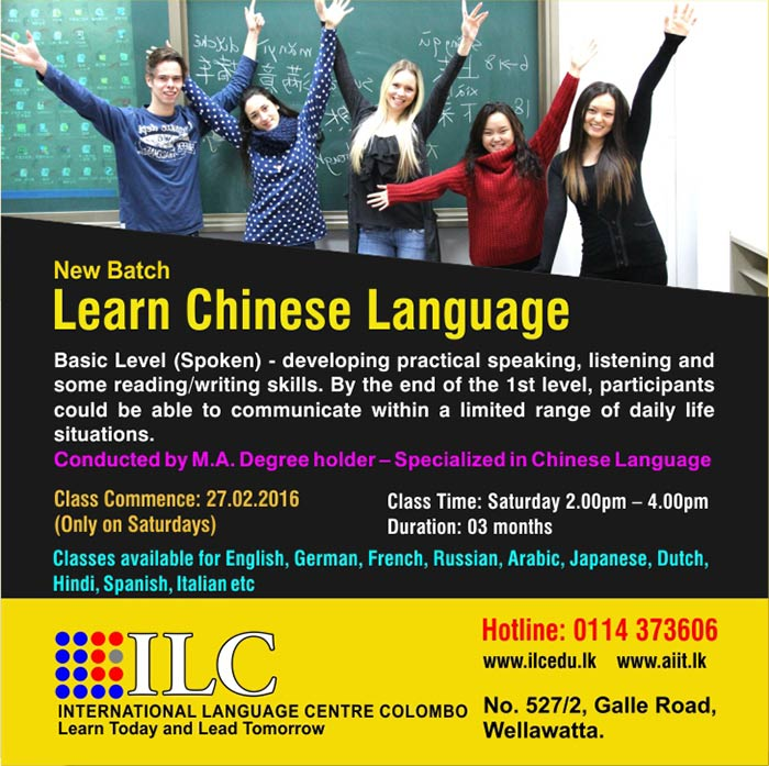 Basic Level (Spoken) - developing practical speaking, listening and some reading/writing skills. By the end of the 1st level, participants could be able to communicate within a limited range of daily life situations.  Conducted by M.A. Degree holder – Specialized in Chinese Language