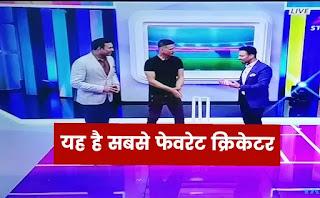 IND-AUS: अक्षय ने बताया- कौन सा भारतीय क्रिकेटर है सबसे ज्यादा पसंद, नाम जानकर होगी हैरानी