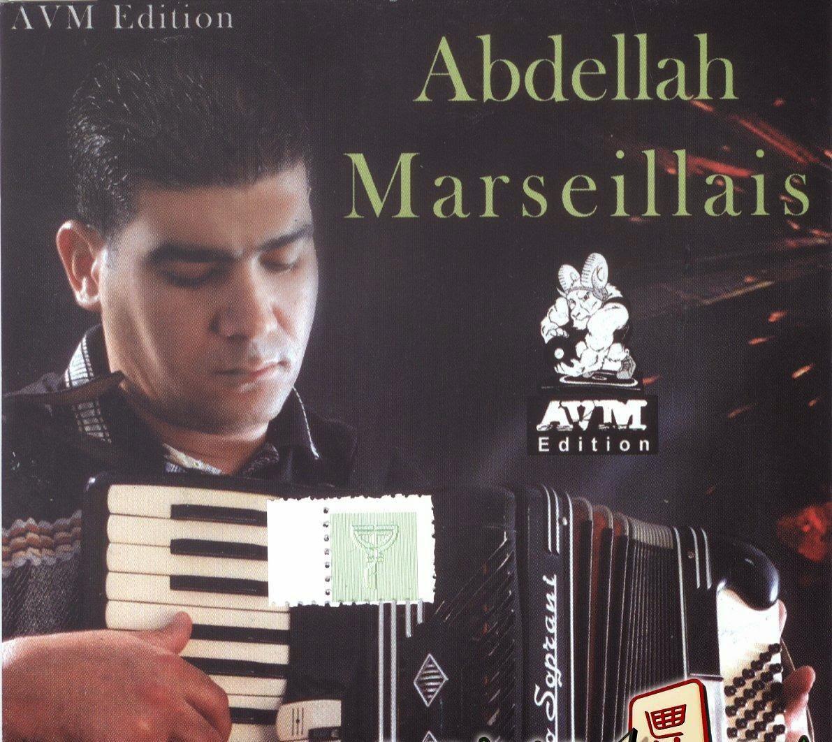 Abdellah Marseillais - Chkoun Eli biya 2014