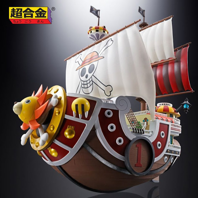 Figuras: Precioso Thousand Sunny Chogokin de One Piece - Tamashii Nations