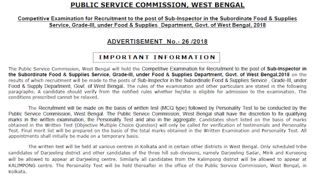 West Bengal PSC 2018 Notification pdf