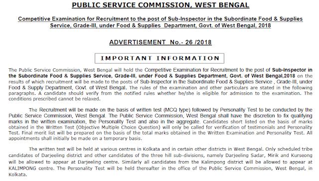 West Bengal PSC 2018 Notification pdf