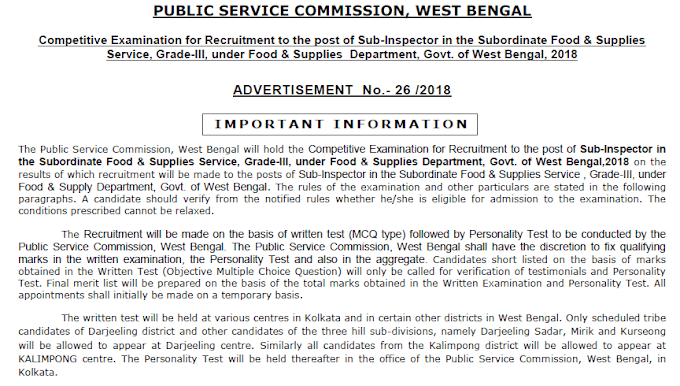 West Bengal PSC Recruitment 2018 for 957 Sub Inspector Post - Get Details