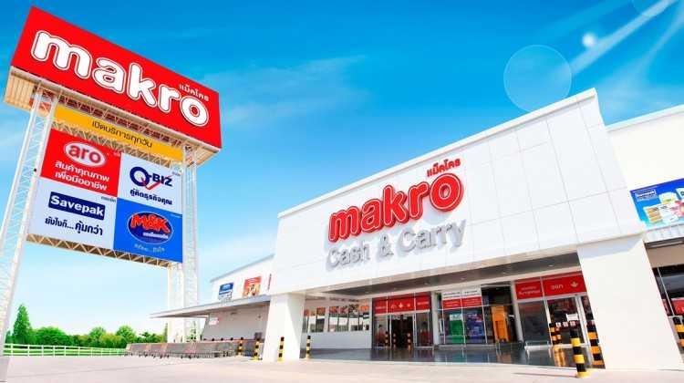 บัตรเครดิต Citibank Makro Platinum Reward อยากสมัครต้องทําอย่างไร