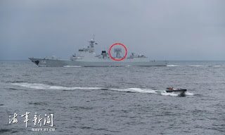 Destroyer Type 052D yang Telah Diupgrade