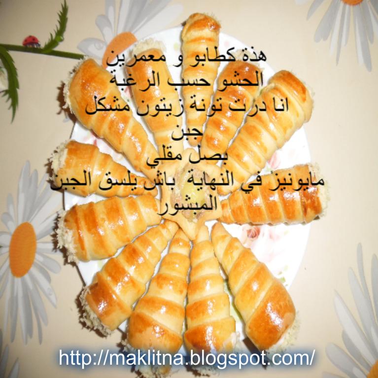 les cornets pizap.com14575522204