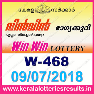 """kerala lottery result 9 7 2018 Win Win W 468"", kerala lottery result 09-07-2018, win win lottery results, kerala lottery result today win win, win win lottery result, kerala lottery result win win today, kerala lottery win win today result, win winkerala lottery result, win win lottery W 468 results 9-7-2018, win win lottery w-468, live win win lottery W-468, 9.7.2018, win win lottery, kerala lottery today result win win, win win lottery (W-468) 09/07/2018, today win win lottery result, win win lottery today result 9-7-2018, win win lottery results today 9 7 2018, kerala lottery result 09.07.2018 win-win lottery w 468, win win lottery, win win lottery today result, win win lottery result yesterday, winwin lottery w-468, win win lottery 9.7.2018 today kerala lottery result win win, kerala lottery results today win win, win win lottery today, today lottery result win win, win win lottery result today, kerala lottery result live, kerala lottery bumper result, kerala lottery result yesterday, kerala lottery result today, kerala online lottery results, kerala lottery draw, kerala lottery results, kerala state lottery today, kerala lottare, kerala lottery result, lottery today, kerala lottery today draw result, kerala lottery online purchase, kerala lottery online buy, buy kerala lottery online, kerala lottery tomorrow prediction lucky winning guessing number, kerala lottery, kl result,  yesterday lottery results, lotteries results, keralalotteries, kerala lottery, keralalotteryresult, kerala lottery result, kerala lottery result live, kerala lottery today, kerala lottery result today, kerala lottery"