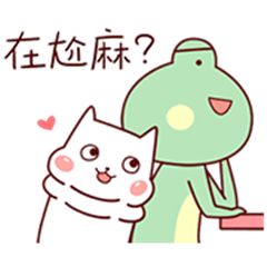 LAZYNFATTY: Cutie Cat and Frog