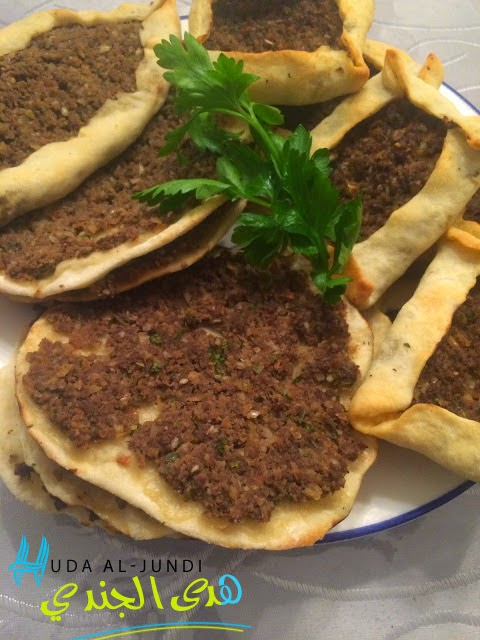 Syrische KüChe Rezepte #RE16 | Startupjobsfa