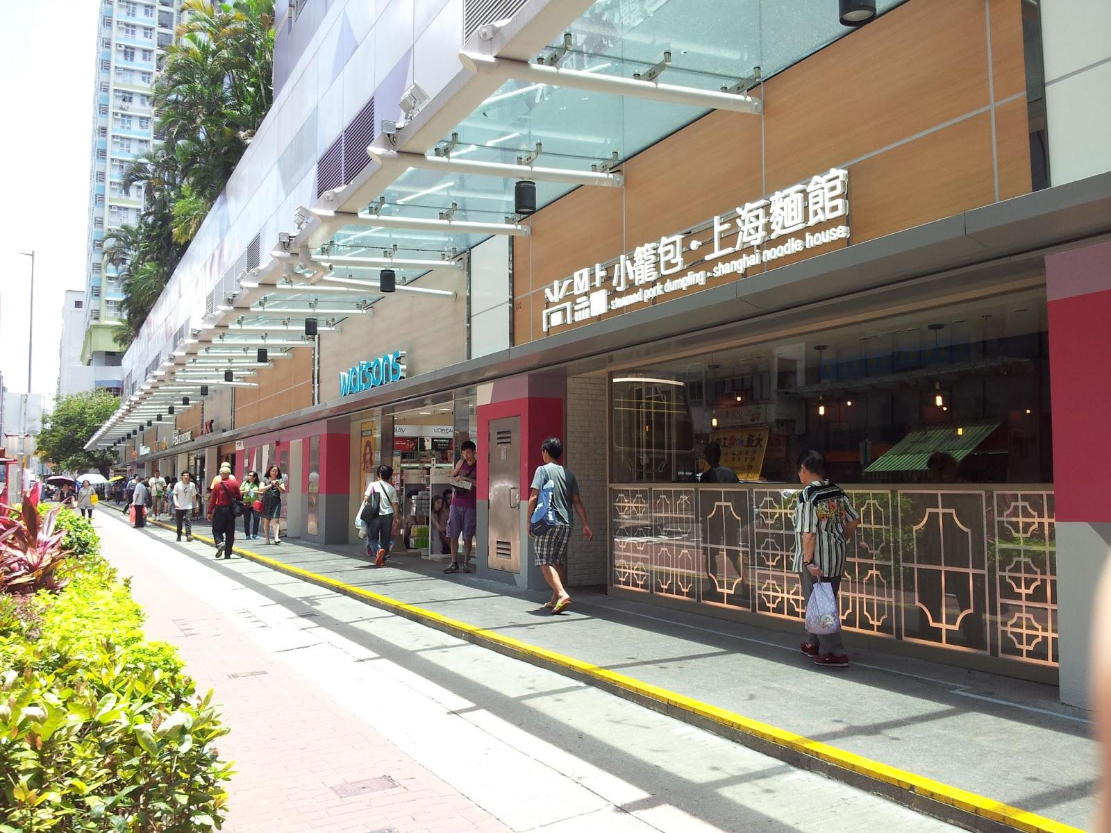 Grassroots O2: [領匯商場] 元州商場 @2015-06-06