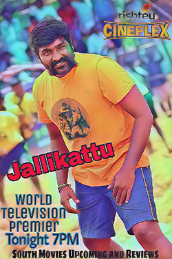 Jallikattu 2018 Hindi Dubbed 720p HDRip FulL Movie 720p
