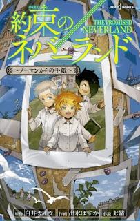 تقرير رواية نيفرلاند الموعودة: رسالة من نورمان Yakusoku no Neverland: Norman Kara no Tegami