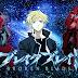 Break Blade Movie 4: Sanka no Chi BD