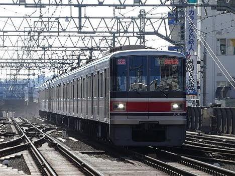 【平成最後のダイヤ改正!】東急目黒線3000系の各停 赤羽岩淵行き