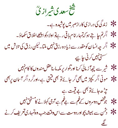 Quotes About Husband And Wife Relationship In Urdu Nemetas