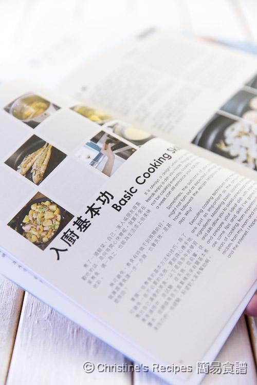 簡易食譜書2 My 2nd Cookbook05