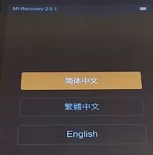 Flash Xiaomi Redmi Note 2 Dengan Recovery Update