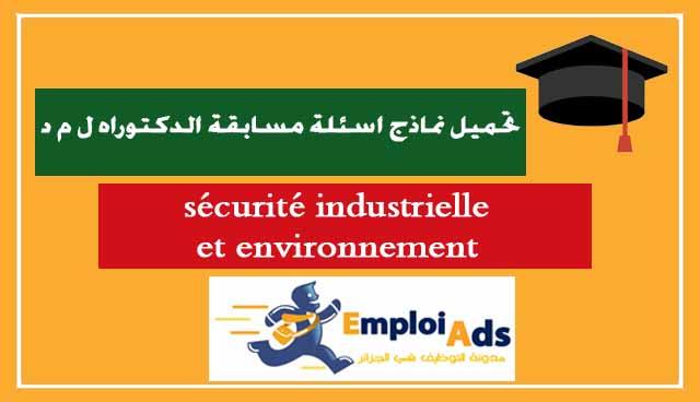 تحميل نماذج اسئلة مسابقة الدكتوراه ل م د في تخصص sécurité industrielle et environnement