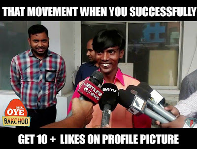 Hero Alom Photos Funny