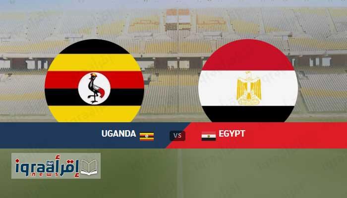نتيجة اهداف مباراة مصر واوغندا اليوم فوز مصر بنتيجة 1 / 0 فى تصفيات كأس العالم