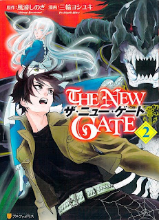 [Manga] THE NEW GATE 第01 02巻 [The New Gate Vol 01 02], manga, download, free
