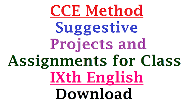 CCE Project Works And Assignments for IX Class English Download Here | English Assignments for Class 9th | CCE Project Works for IX Class English Download | Suggestive Assignments for 9th Class English | Continuous Comprehensive Evaluation Project Works and Assignments for IX Class English Download | CCE Assignments and Projects may be given to Students for Languages| Suggestive Project Works for 9th class in English| Unit wise Suggested Projects in English for Class IX| Suggested interlinks for certain projects| Suggested books for projects| Unit wise Suggested Assignments in English for Class IX/2017/01/cce-suggested-project-works-and-assignments-9th-class-english-download.html