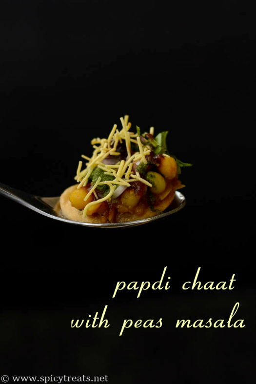 Masala Papdi Chaat Recipe