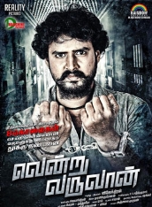 Watch Vendru Varuvaan (2016) DVDScr Tamil Full Movie Watch Online Free Download