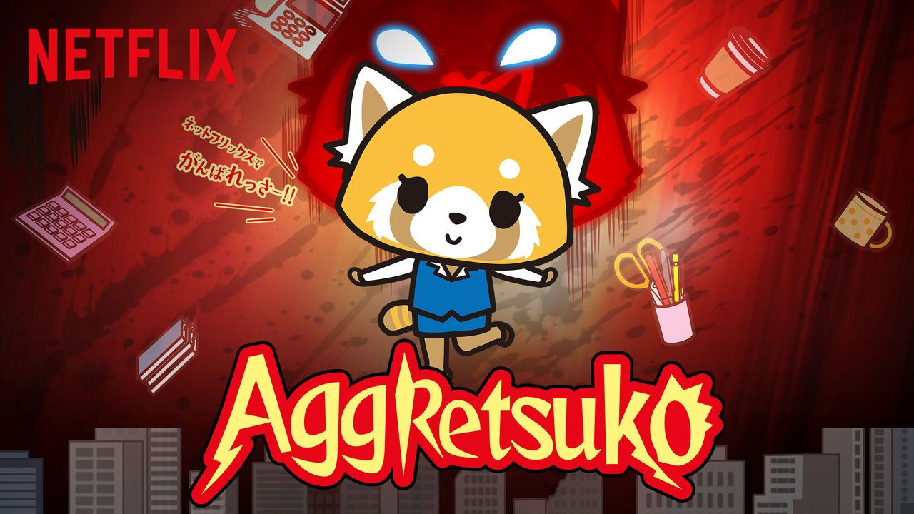 "Image of a cute red panda anime character surrounded by office equipment and the title ""Aggretusko"" in yellow and red lettering."