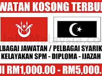 Jawatan Kosong Terbuka Di Kelantan Dan Terengganu - Gaji RM1,000 - RM5,000