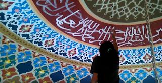 Ornamen Kaligrafi, Ornamen Dinding, Kubah Masjid
