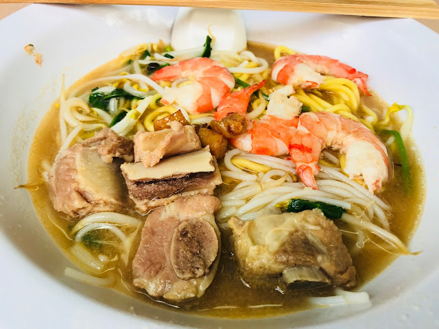 Da Dong Prawn Noodle