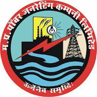 Madhya Pradesh Power Generating Co. Ltd., MPPGCL, freejobalert, Sarkari Naukri, MPPGCL Admit Card, Admit Card, mppgcl logo