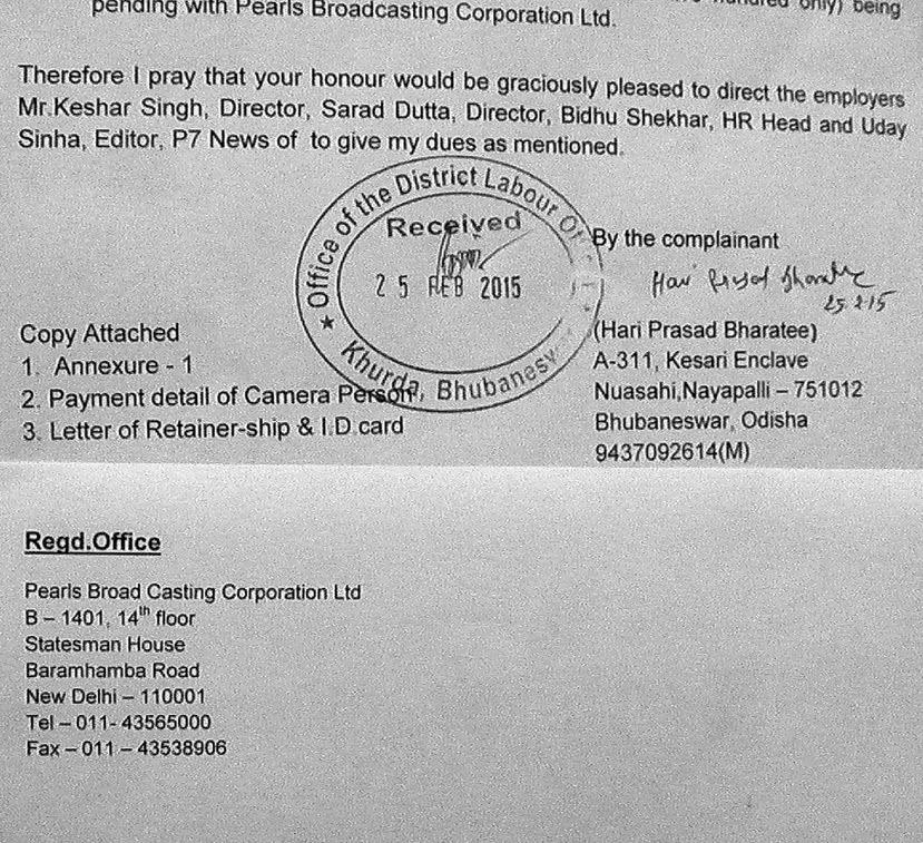 PACL INDIA, pacl news, p7 News, MLM NEWS, MLM hindi news, chit fund,