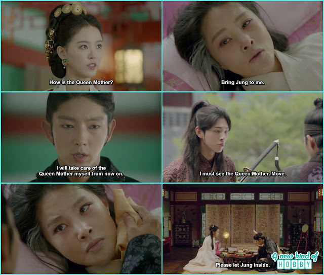 wang so order no one with his permission can come in queen yoo quarter  - Moon Lovers Scarlet Heart Ryeo - Episode 18 (Eng Sub)