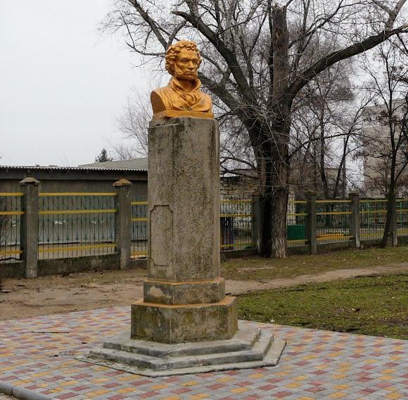Білгород-Дністровський. Пам'ятник О. С. Пушкіну