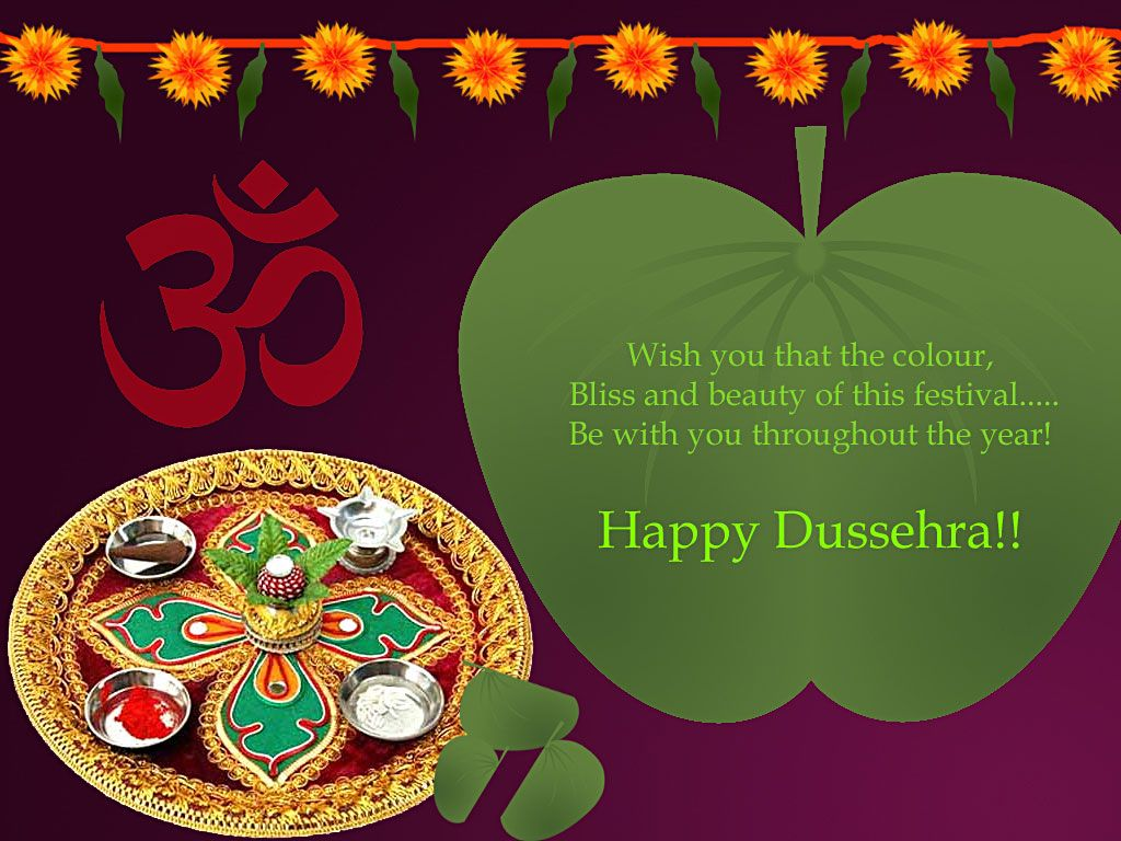 Happy Dussehra Images Gif Whatsapp Status Dp Quotes Greetings