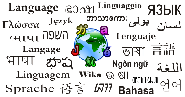 5 Best Way To Learn New Languages.