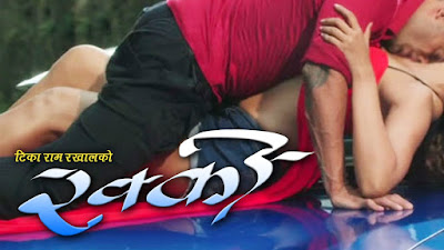 ROCKy Watch full nepali movie