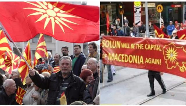 Σλαβόφωνο κόμμα στη Φλώρινα ζητάει να αναγνωριστεί «Μακεδονική μειονότητα» στην Βόρεια Ελλάδα