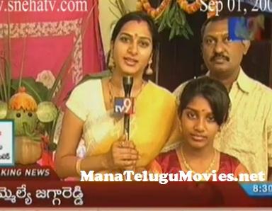 Surekha Vani Family Hanging with th...