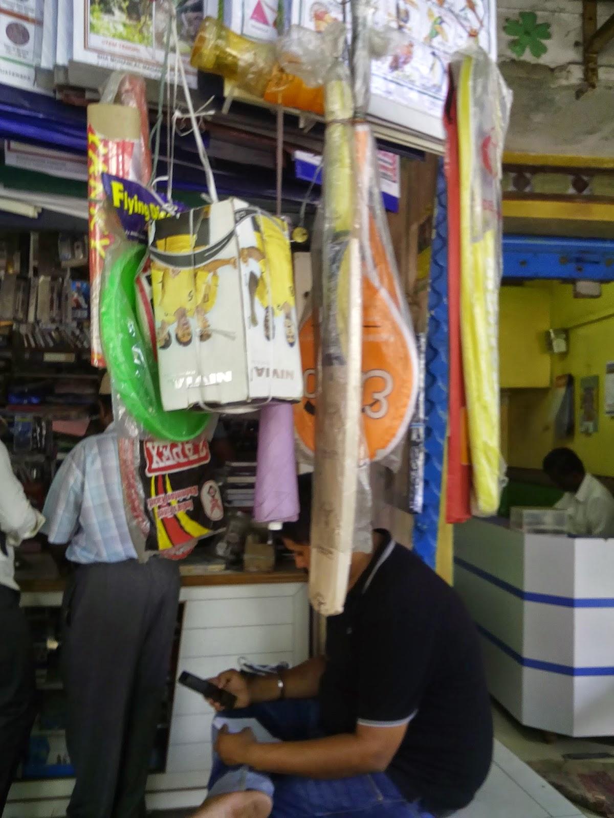 Sri Balaji   paper  Enterprises Stationery wholesale shops  tirupati