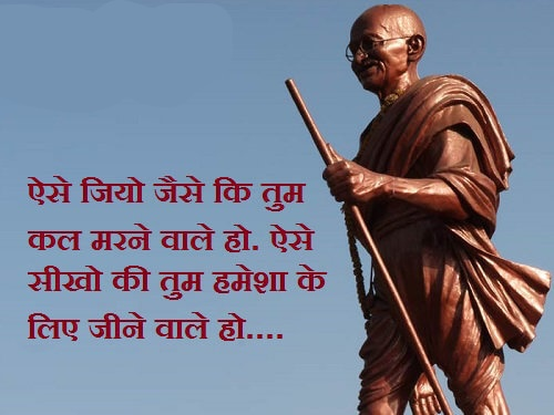 short essay on mahatma gandhi in english