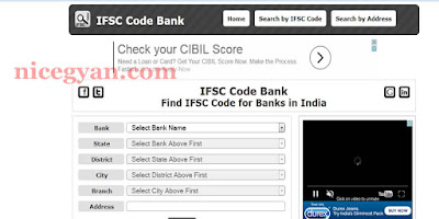 find ifsc code website interface image