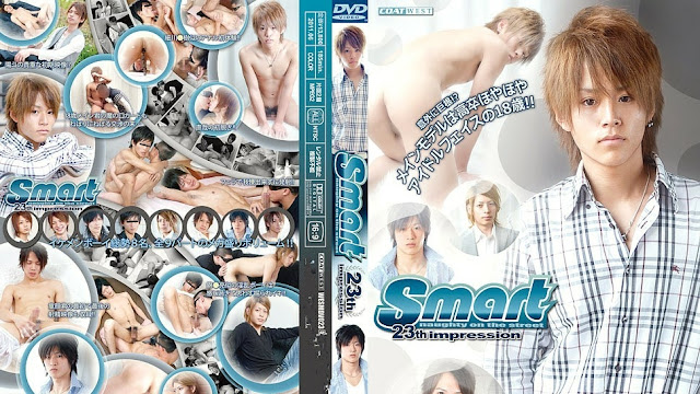 Smart vol.23rd Impression