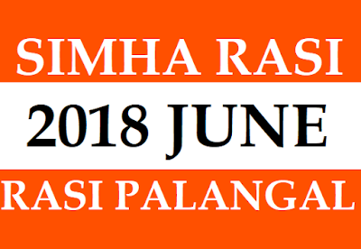 Simha Rashifal 2018 June