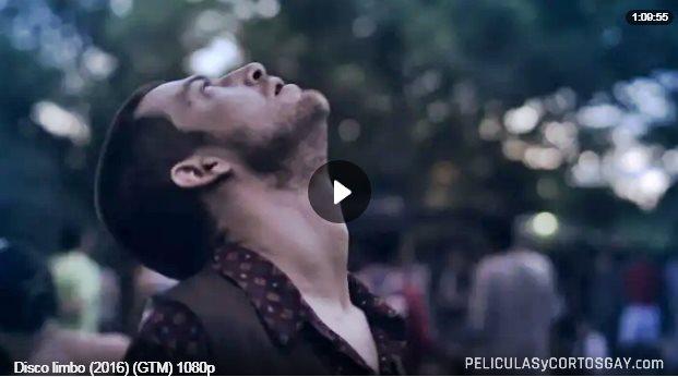 CLIC PARA VER VIDEO Disco Limbo - PELICULA - Argentina - 2016